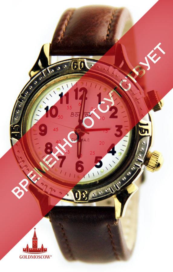 Механические часы с будильником наручные