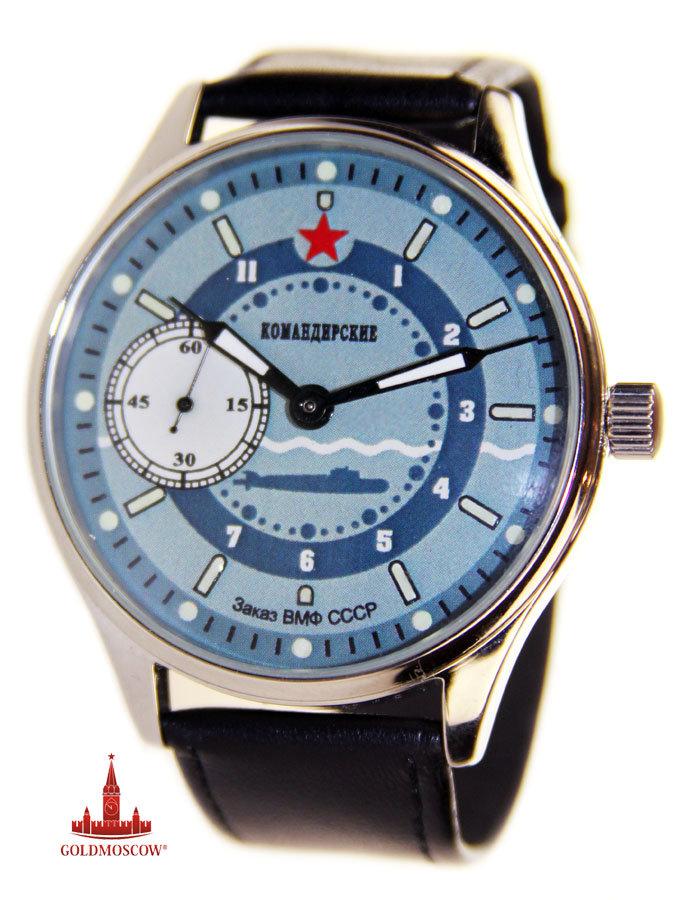 Купить командирские наручные часы ссср