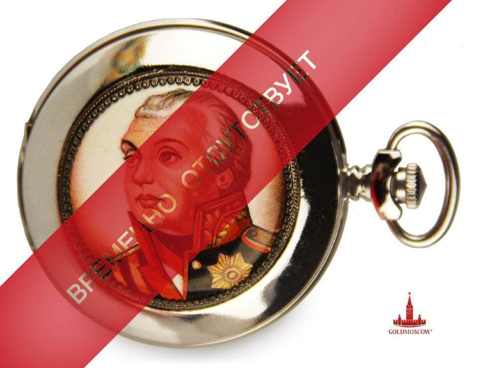 Карманные часы «Кутузов» Тарутинский Маневр