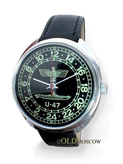 Купить наручные часы 24 часа