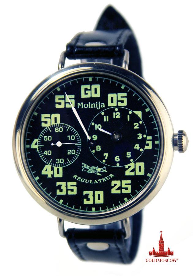 Часы Командирские Официальный сайт Купить часы Восток