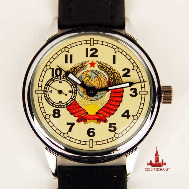 Наручные часы Герб СССР - Красивые мужские часы в подарок для ценителя истории советского