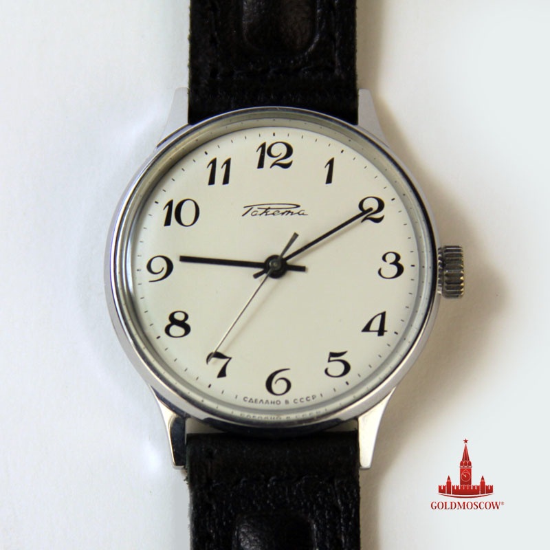 Часы Ракета советские - Красивые мужские наручные часы в классическом советском исполнении