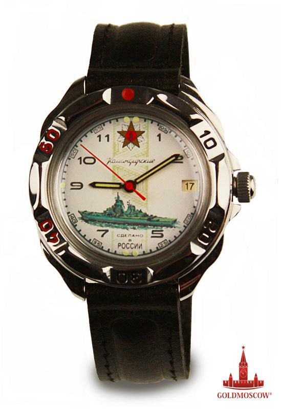 Часы командирские Контр-адмиральские