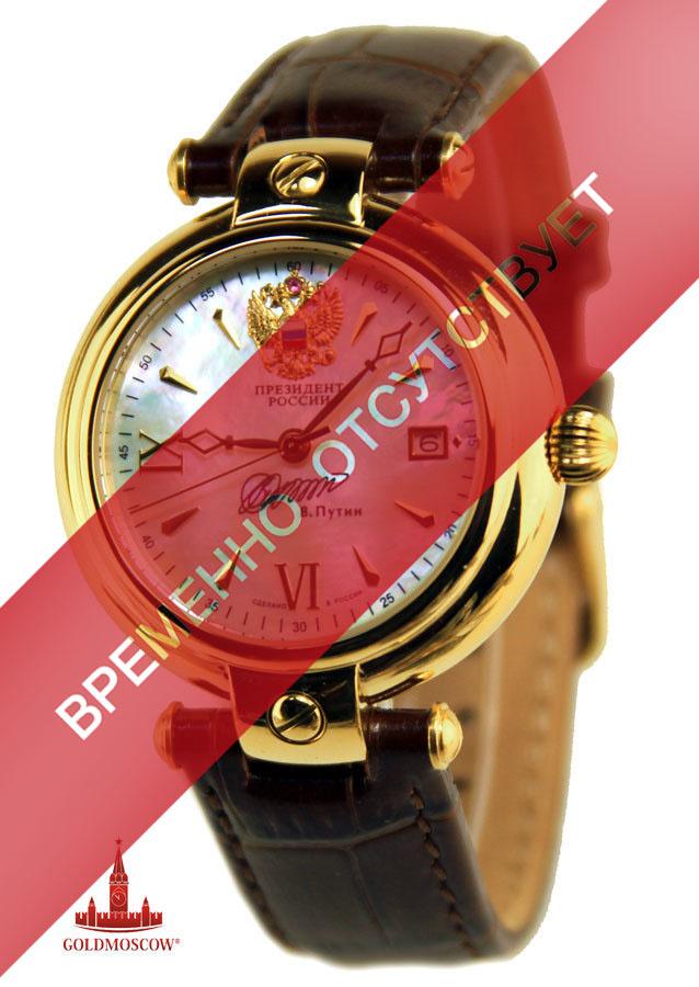 Интернет-магазин часов ПрезидентВотчесРу Купить часы