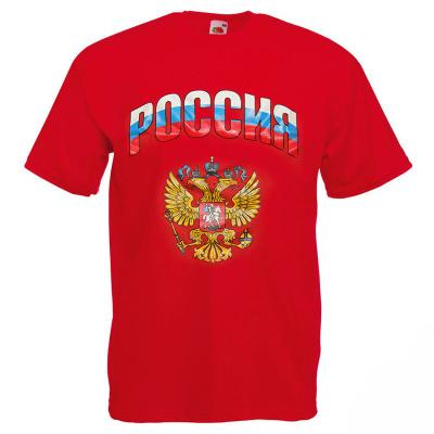 Майка россии