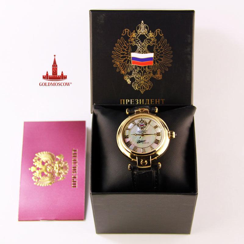 Все часы марки президент россии собираются на заводе полет вручную и проходят большое количество испытаний на надежность.