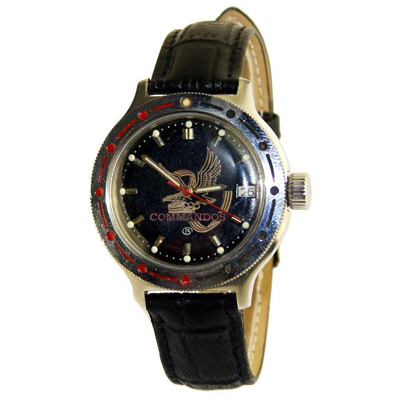 Часы морские настенные немагнитные купить