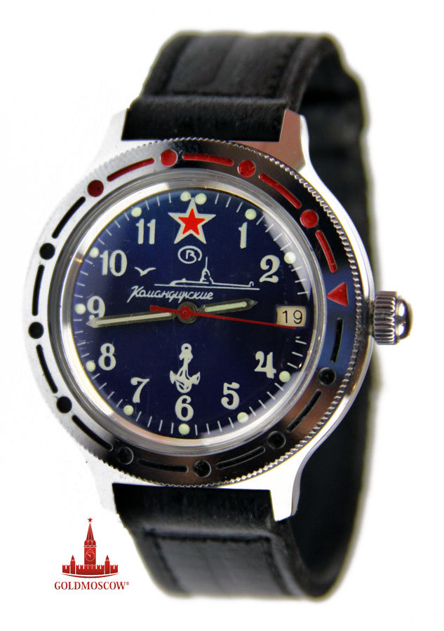 командирские часы с подводной лодкой