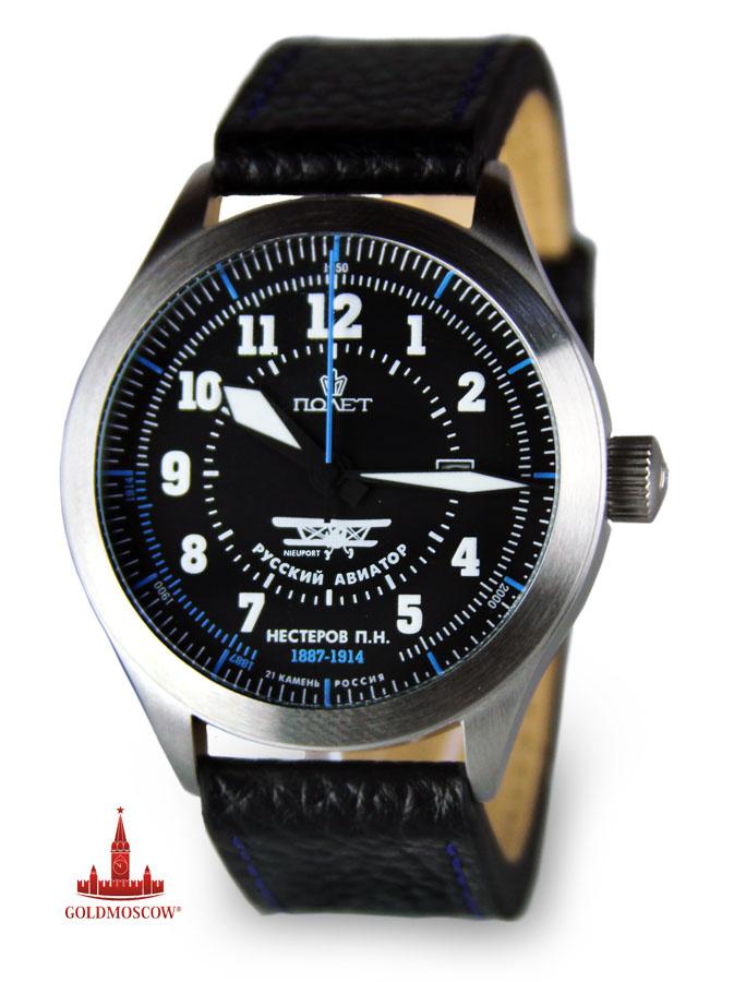 Купить наручные часы российского производства Российские