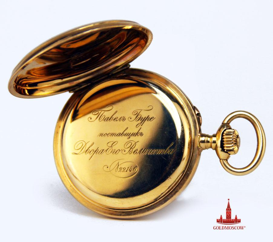 Золотые павел буре стоимость часы часов распродажа ломбард