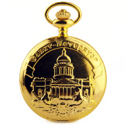 "Quartz pocket watch "" St. Petersburg"""