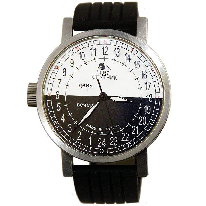 Стоимость часы спутник часы продать антикварные