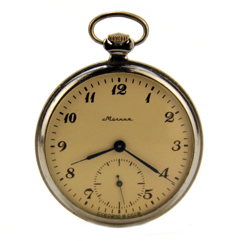 Фото стоимость и молния каталог часы ссср москве стоимость и киловатт часа