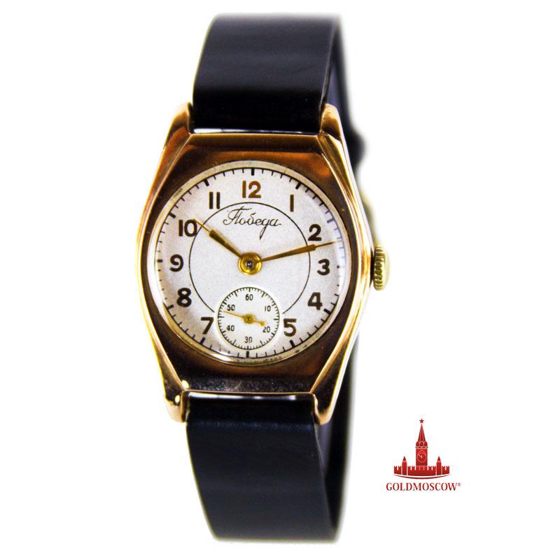 Часы золотые победа продам настенные часы механические продам