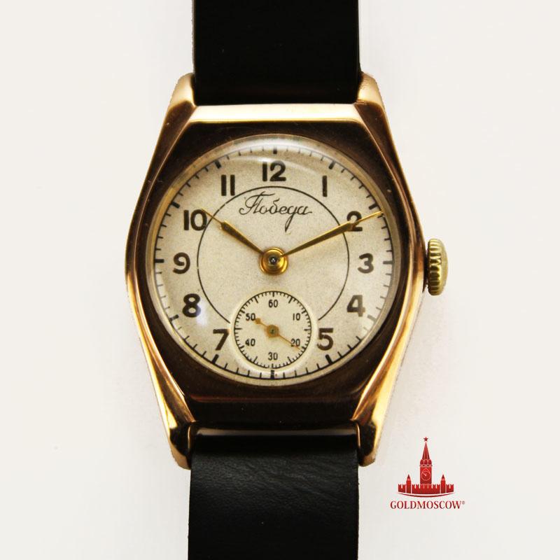 Победа часы золото 1954 год СССР