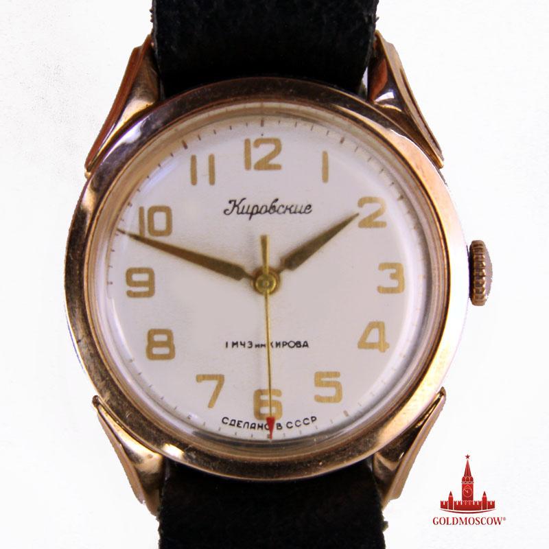 Продать часы купить золотые кировские в казани часов скупка