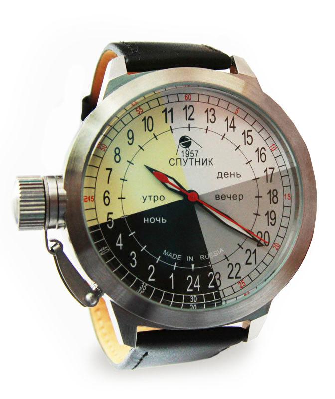 Наручные часы с циферблатом на 24 venetiae часы купить