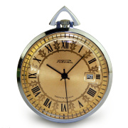 "Pocket watch ""Raketa Soviet»"