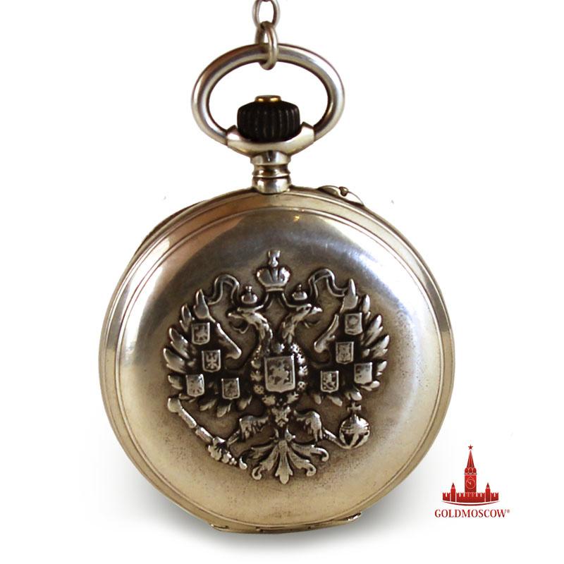 Серебряные продать карманные часы часы спб заложить