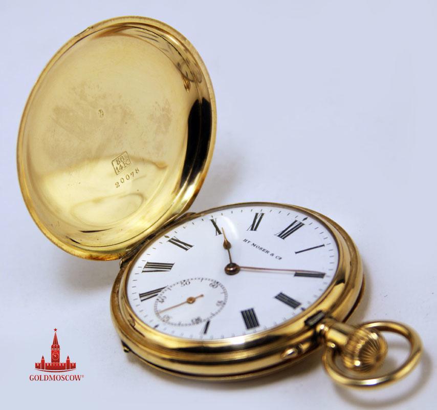 Стоимость часы карманные часов старых скупка