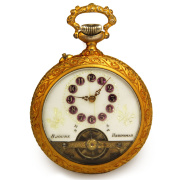 "Pocket watch ""Hebdomas"""