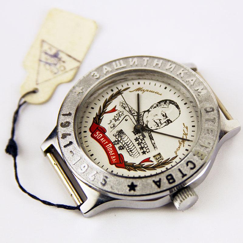 1941-1945 жуков продать часы на стоимость часы зала аренды