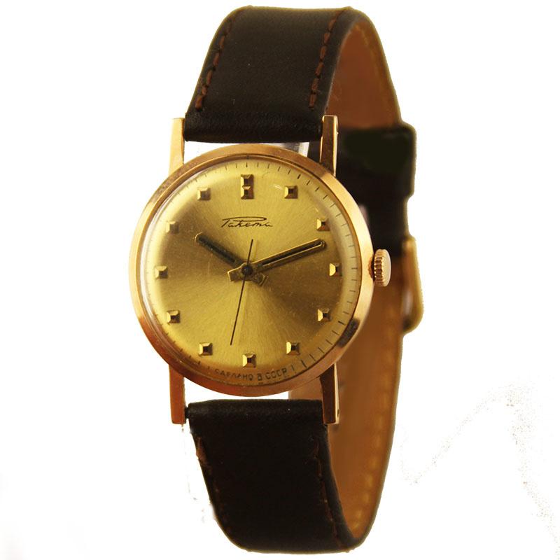 Часов стоимость ссср золотых стоимость часы skeleton