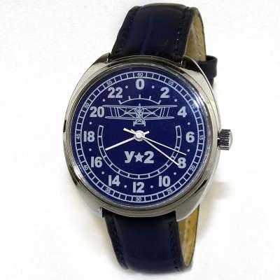 новосибирск часы продам старые