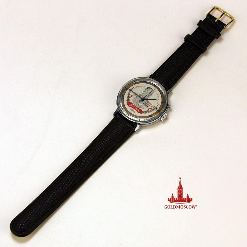 Продать часы цена маршала жукова челябинск оценка часов