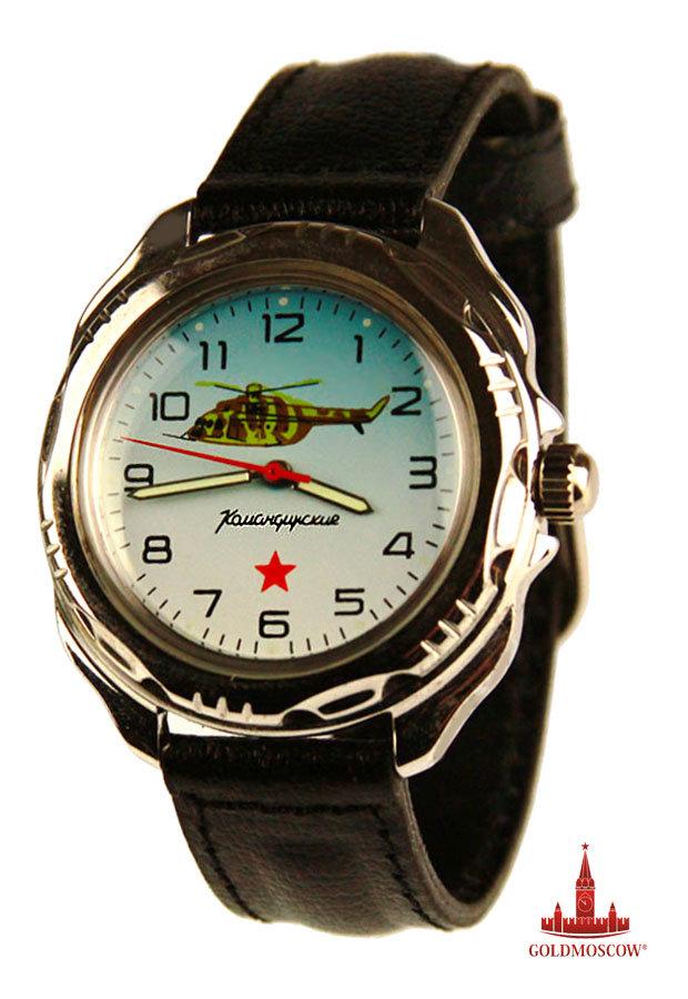 122d862f04da Командирские часы «Вертолетные» купить в интернет-магазине ...