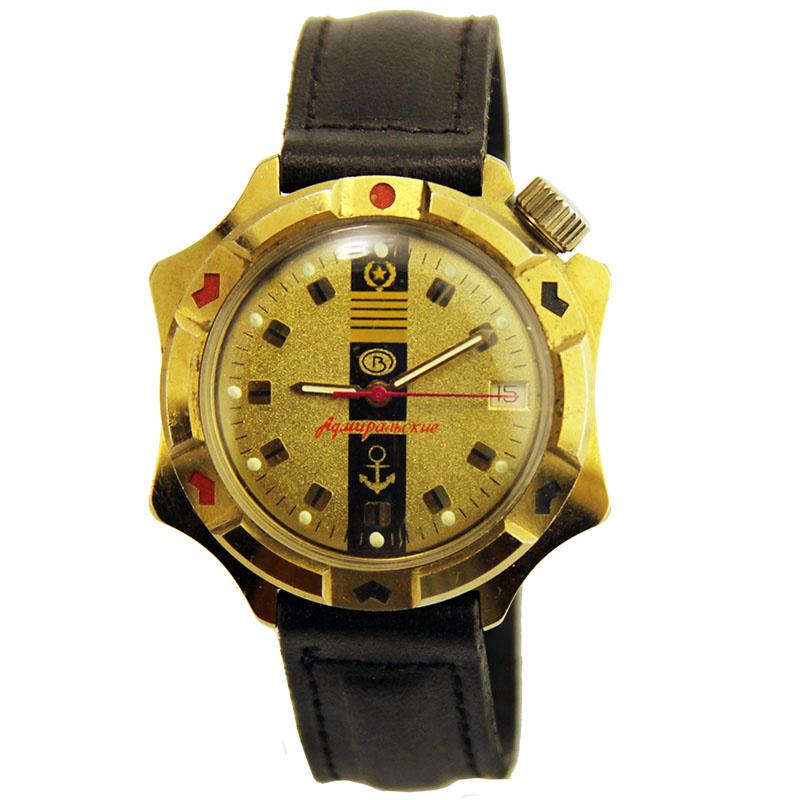 Часы стоимость адмиральские выгоднее часы как продать