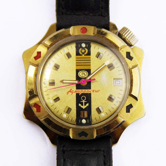 Адмиральские стоимость часы ижевске 24 в часа ломбард