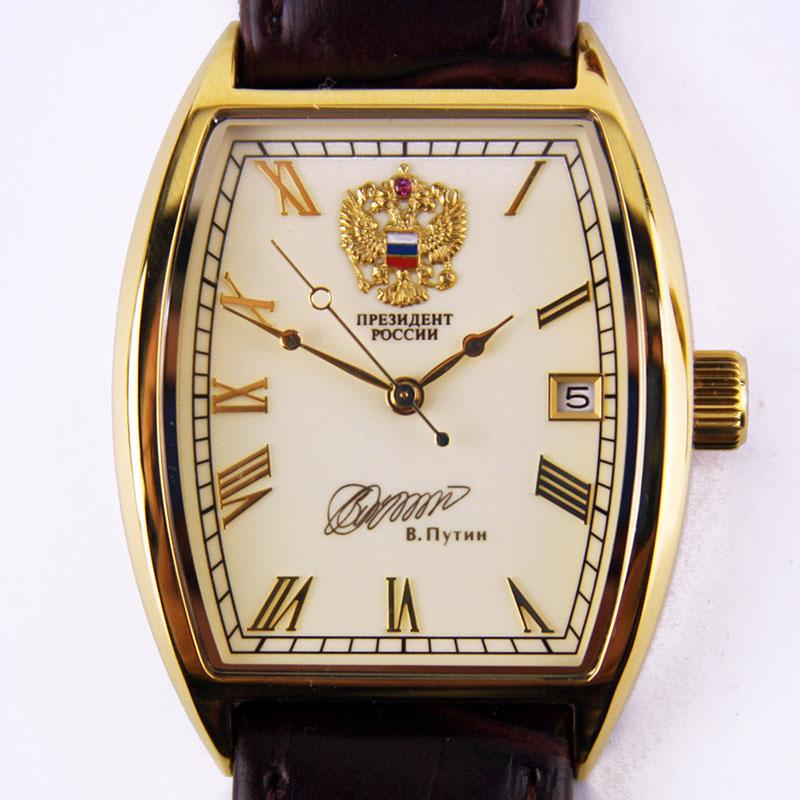 России путина президента стоимость часы часы золотые не продать швейцарские где