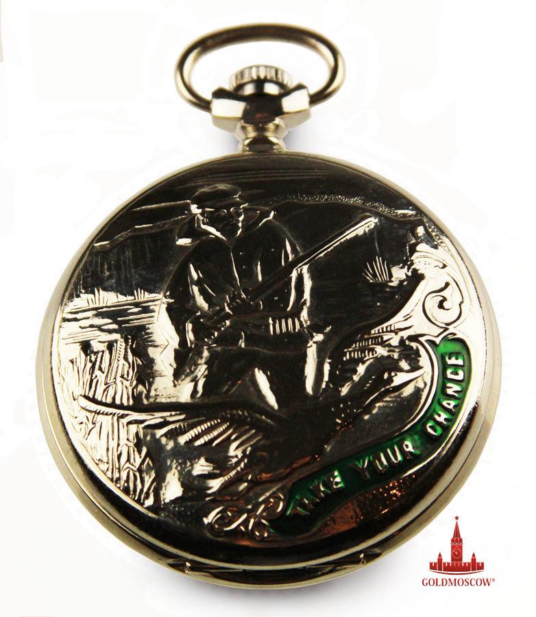 Купить охотничьи карманные часы купить часы в метро москва