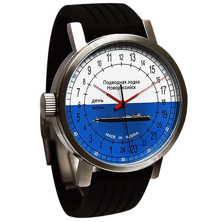 Новороссийск магазин наручных часов часы q50 купить в волгограде