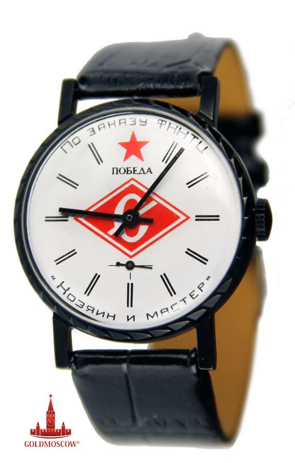 Спартак часы наручные купить часы sevenfriday в украине