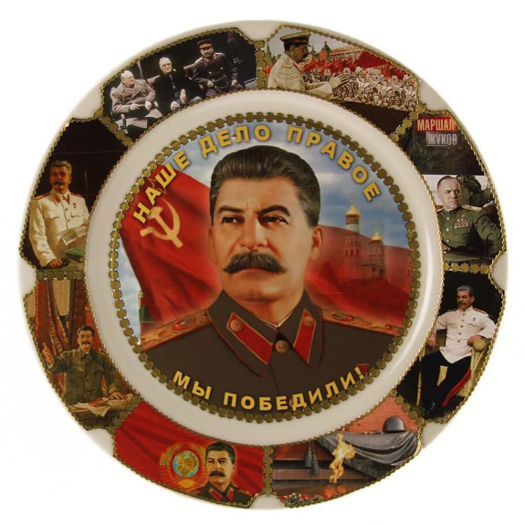 Люблю, открытка со сталиным цена